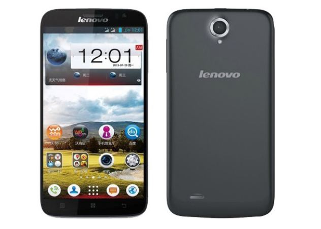 Lenovo A516 flash file